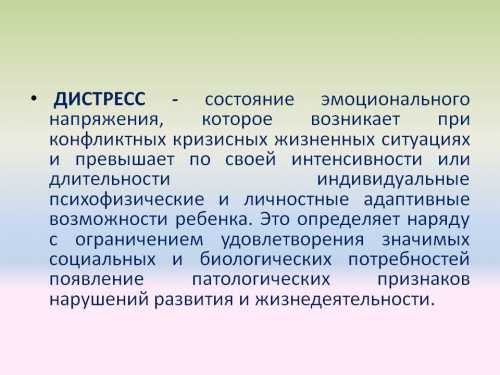 Сефардский