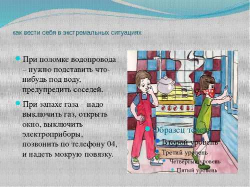 Если возникают вопросы, то обращайтесь к батюшке и служителям храма